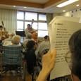 総合福祉施設「修徳」訪問演奏2