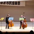 第26回草津市民音楽祭 2.犬小屋のシュトラウス