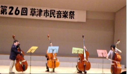 第26回草津市民音楽祭 5.ボサ運で消える